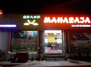 GRAND MAHARAJA VEG & NON VEG RESTAURANT CHIKMAGALUR