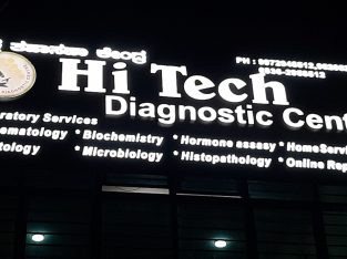 HITECH DIAGNOSTIC CENTRE DHARWAD