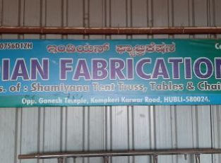 INDIAN FABRICATION