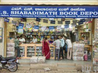 M.S. SHABADIMATH BOOK DEPOT