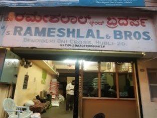 RAMESHLAL & BROS (HUBLI)