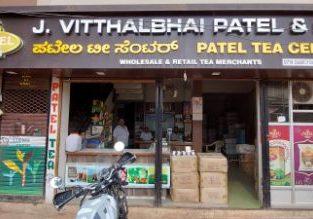 J. VITTHAL BHAI PATEL & CO HUBLI