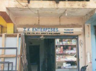 I.K. ENTERPRISES DHARWAD