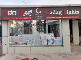 GADAG LIGHTS LAKSHMESHWAR