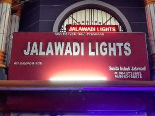 JALAWADI LIGHTS BAGALKOT