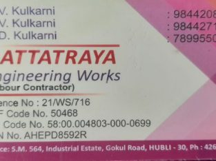 DATTATRAYA ENGINEERING WORKS HUBLI