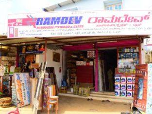 RAMDEV HARDWARE PLYWOOD & GLASS SHIKARIPURA