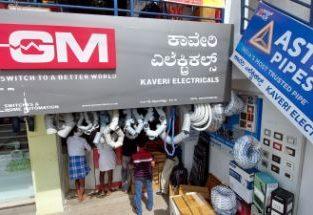KAVERI ELECTRICALS CHANNARAYAPATNA