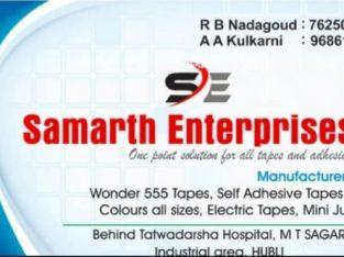 SAMARTH ENTERPRISES HUBLI