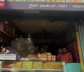 SHRI LAKSHMI KHARA HOME INDUSTRIES GADAG