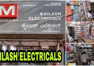 KAILASH ELECTRICALS HUBLI